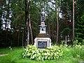Igno Karpio kapas, Paštuva.JPG
