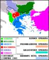 Ilinden-Preobrazhenie-Krastovden-Rhodope Uprising.PNG