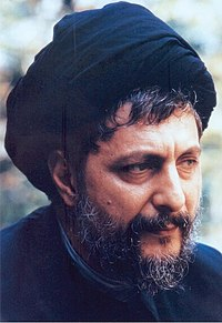 Imam Musa Sadr (19) (cropped).jpg