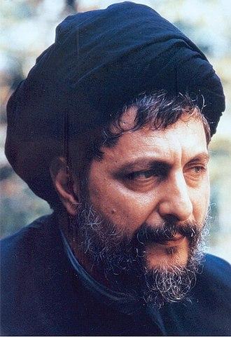 Musa al-Sadr - Image: Imam Musa Sadr (19) (cropped)