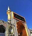 Imam Reza (Mashhad).jpg