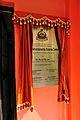 Inaugural Plaque - Swami Akhandananda Science Centre - Ramakrishna Mission Ashrama - Sargachi - Murshidabad 2014-11-29 0236.JPG