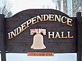 Independence Hall, Established 1782.jpg