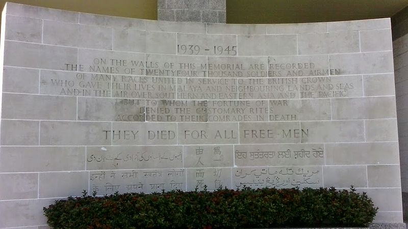 File:Inscription on the Kranji War Memorial, Singapore - 20150201.jpg