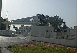 المعهد الوطني للرصد الجوي ويكيبيديا