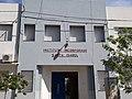 Instituto Incorporado Santa Isabel - Ciudad de Formosa 01.jpg
