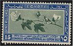 International cotton congress in Egypt 1927.jpg