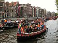 Investiture of Willem-Alexander-feast.JPG