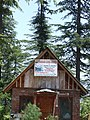 Ishan Log Huts - panoramio.jpg