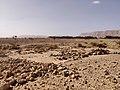 Israel Hiking Map עפיפון.jpeg