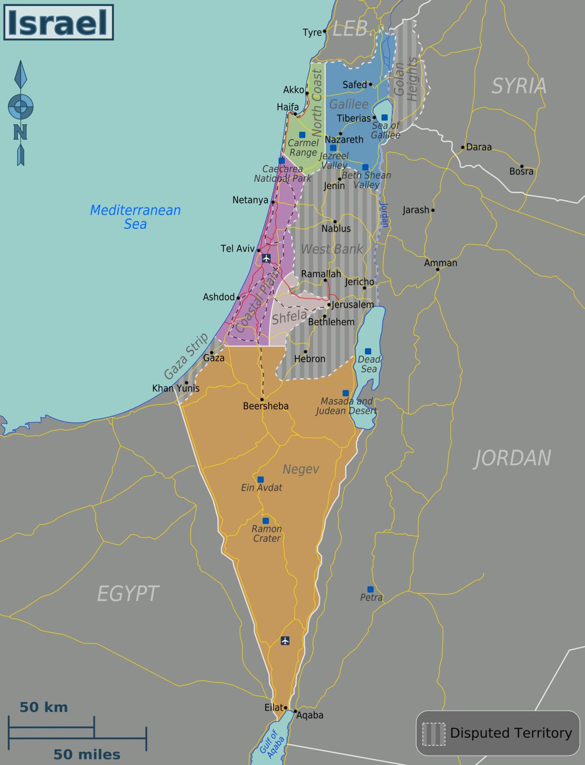 Israel Wikivoyage