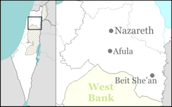 Geva is located in Jezreel Valley region of Israel