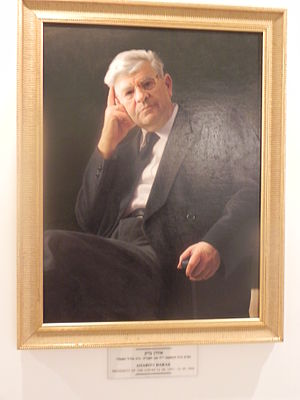 Aharon Barak - Barak's portrait at Supreme Court of Israel