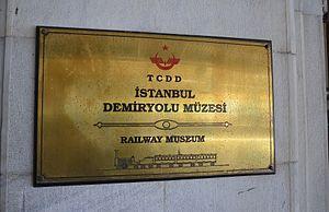 Istanbul Railway Museum - Image: Istanbul Railway Museum 09