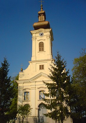 Izbište-Eastern Orthodox Church.jpg