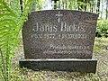 Jāņa Bicka kapakmens Priekuļu kapos.jpg