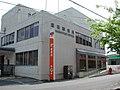 JP-Network Kamaishi-83003.jpg