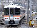 JRC-373-fujikawa.jpg