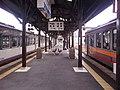 JRW-TsuyamaStation-2A.jpg