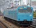 JRW 103 HK605.jpg
