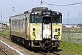 JRW series40 Sakai (Nezumiotoko Train).JPG