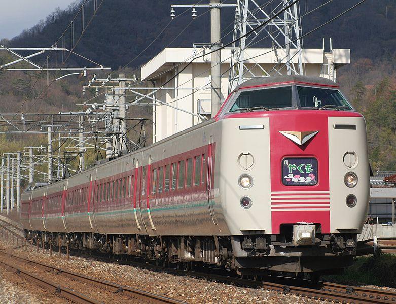 File:JRW the 381 series yuttari yakumo color in soja.jpg