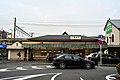 JR Kamakura Station WestGate.jpg
