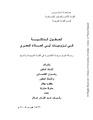 JUA0629444.pdf