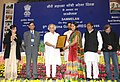 Jairam Ramesh presented the awards for best initiatives and innovations in the Job Scheme, at the 9th MGNREGA Divas, in New Delhi. The Ministers of State for Rural Development (1).jpg