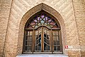Jameh Mosque of Tabriz 2020-02-13 06.jpg