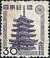Japan 30sen stamp in 1947.JPG