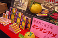 Japanese Candy BontanAme001.JPG