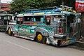 Jeepney cebu 1 rear.jpg
