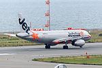 Jetstar Japan, A320-200, JA09JJ (18266030239).jpg