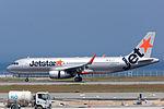 Jetstar Japan, A320-200, JA12JJ (18270933076).jpg