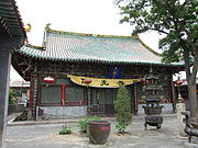 Jing Tu Temple in Yingxian 2011-07.JPG
