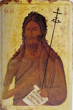 Eastern Orthodox Church - An icon of Saint John the Baptist, 14th century, Republic of Macedonia