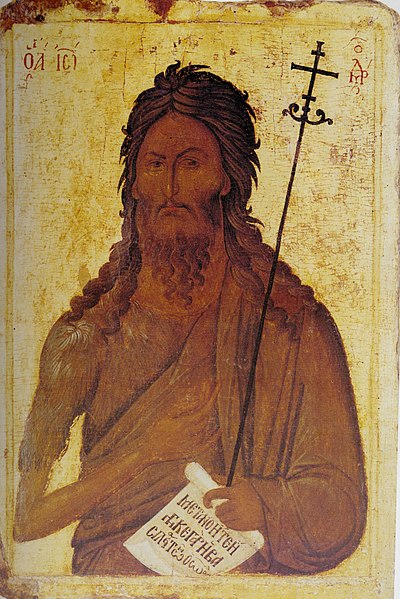 An icon of Saint John the Baptist, 14th century, North Macedonia John the Baptist of Macedonia.jpg