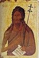 John the Baptist of Macedonia.jpg