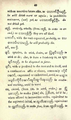 Judson Grammatical Notices 0046.png