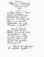 Kölcsey Ferenc kézirata
