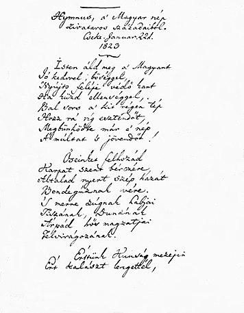 Fájl:Kölcsey Himnusz kézirat 1823.jpg