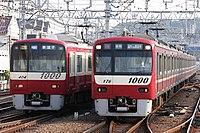 KEIKYU N1000 SERIES Aluminum&Stainless.jpg