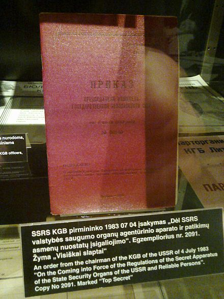 KGB Regulation seen in the Museum of Occupations and Freedom Fights in Vilnius KGB Regulation seen in Museum of Genocide Victims Vilnius.jpg