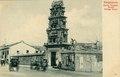KITLV - 1404886 - Singapore. Hindu Temple. South Bridge Road. - 1895-1908.tif
