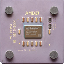 AMD 690V AMD HAMMER DRIVER UPDATE