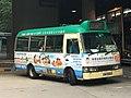 KM2903 Kowloon 73 11-10-2019.jpg