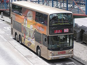 San Miguel Brewery Hong Kong - An advertisement for San Miguel on a bus
