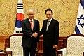 KOCIS Korea-Israel summit (4687762190).jpg