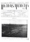Kajawen 13 1928-02-15.pdf